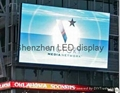 LED display P3.91 rental indoor led display for ground events 1