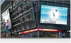 Outdoor led display outdoor environment