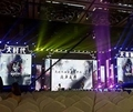 Stage LED rental display