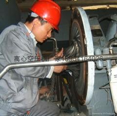 上海離心空壓機維修