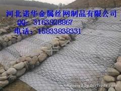 东北三省防腐蚀石笼网