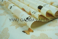 Manufacturers selling high-grade wrapping paper bright Gold Beige