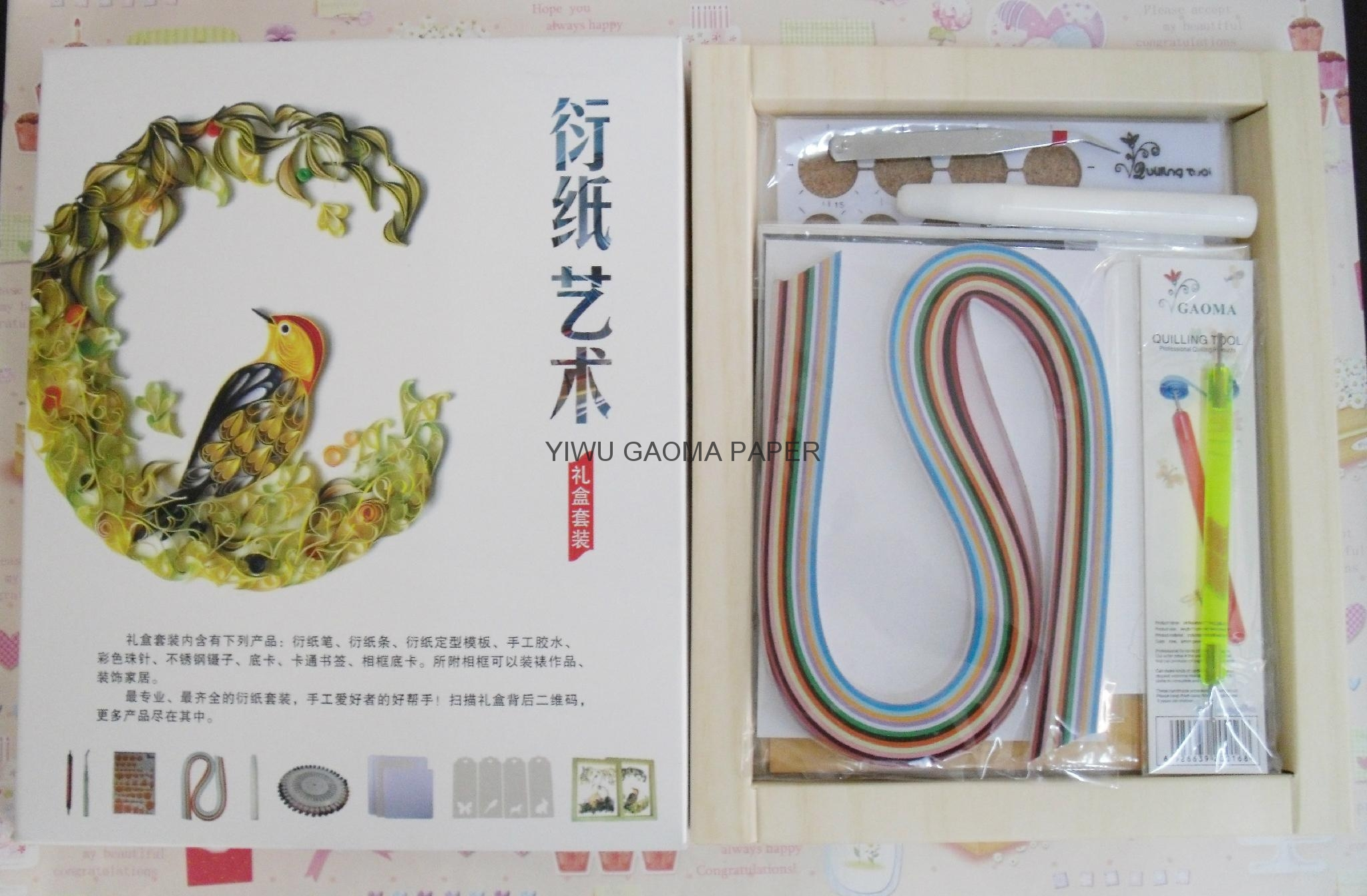 Direct manufacturers quilling card diy cards dog 160160mm gaoma direct manufacturers quilling card diy cards dog 5 kristyandbryce Images