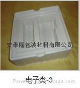 电子类包装 5