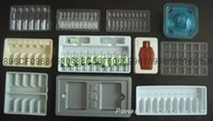 医药包装类