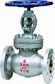 Carbon steel flange ends RF handwheel globe valve 1