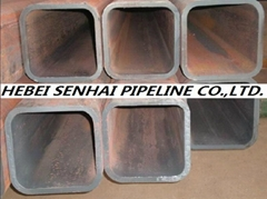Square Steel Tube Supply hollow section