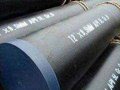 API5L PSL1 Seamless Line Pipe for Oil and Natural Gas Transportation