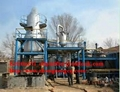 BOD Waste Oil Distillation & Converting