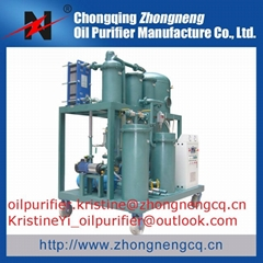 Series TYA-EX Explosion Proof Type Lubricating Oil Purifier