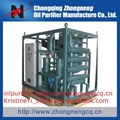 ZYD-W New Housing Type Vacuum Transformer Oil Purifier 2