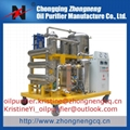 COP Vacuum Used Cooking Oil Purifier 1