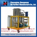 COP Vacuum Used Cooking Oil Purifier 2