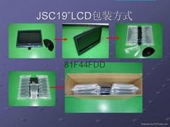 液晶電腦顯示器防震填充氣袋