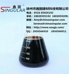 ZM-1B型 萘系高效减水剂