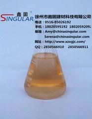 ZM-3C  聚羧酸高效泵送剂
