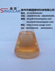 ZM-4型 聚羧酸高性能减水剂