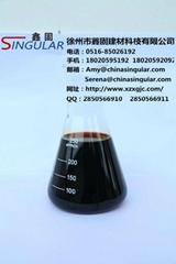 ZM-2 氨基高效减水剂