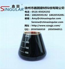 ZM-5型  缓凝高效减水剂