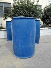 供应鑫固蓝桶 -200kg-高90cm直径58cm