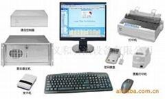 IC卡管理系統