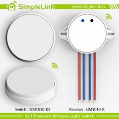 1/2/4  gang battery-free wireless light switch