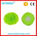 ISPINMOP 360 spin mop replacement parts