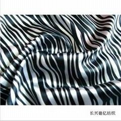 Bra Fabric