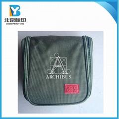 Backpack logo printing