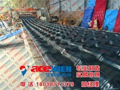 合成樹脂瓦生產設備