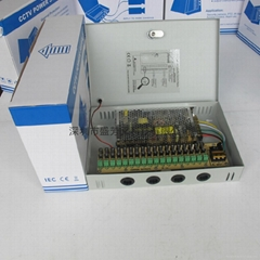 18路安防监控电源箱12V12A145W集中供电电源