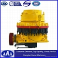 Good quality compound cone crusher with best price