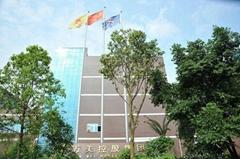Chongqing Wanmei Electric & Machinery Co., Ltd