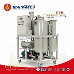 Multi-Functional Lubricating Oil Purifier DYJ Series