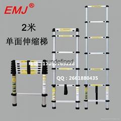 EMJ益美健2米单面伸缩梯