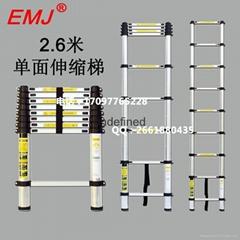 EMJ益美健2.6米单面伸缩梯