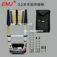 EMJ益美健3.2米单面伸缩梯