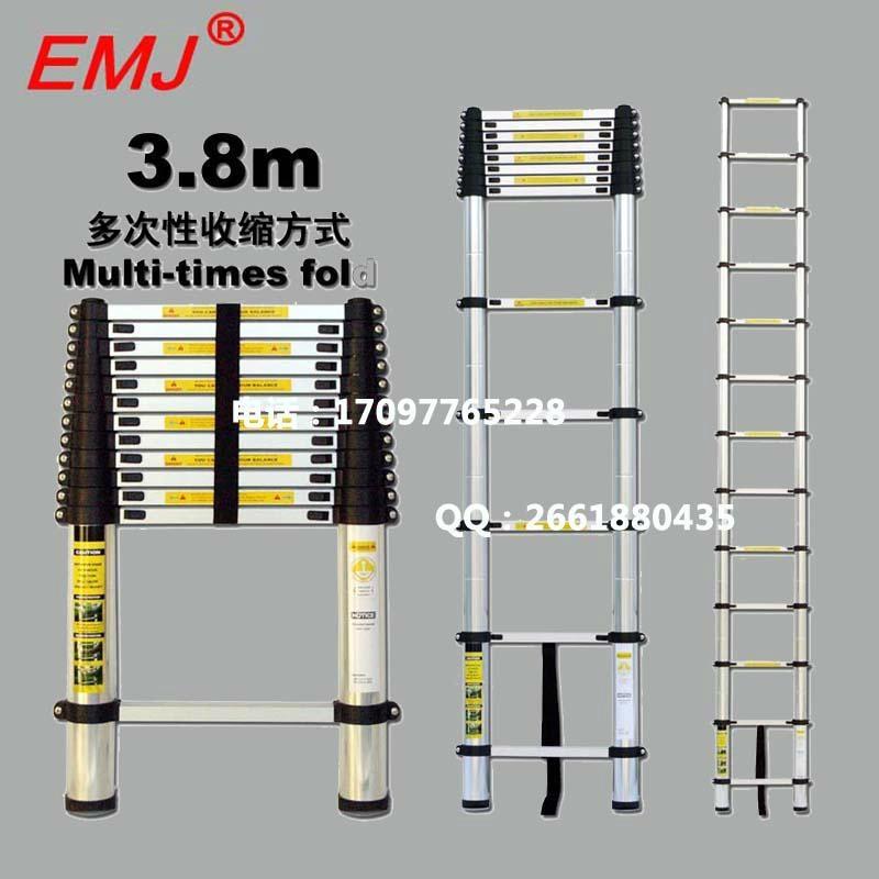 EMJ益美健3.8米单面伸缩梯 1