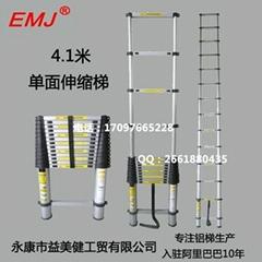 EMJ益美健4.1米单面伸缩梯