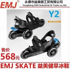 EMJ/益美健四轮旱冰鞋Y2