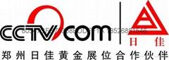 郑州日佳电源加热设备有限公司
