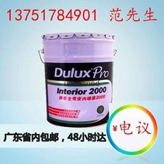 广州多乐士ICI专业2000型工程墙面漆