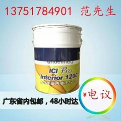 廣州多樂士ICI專業1200型工程牆面漆