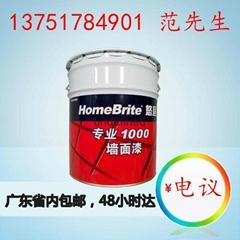 廣州多樂士ICI專業1000型工程牆面漆