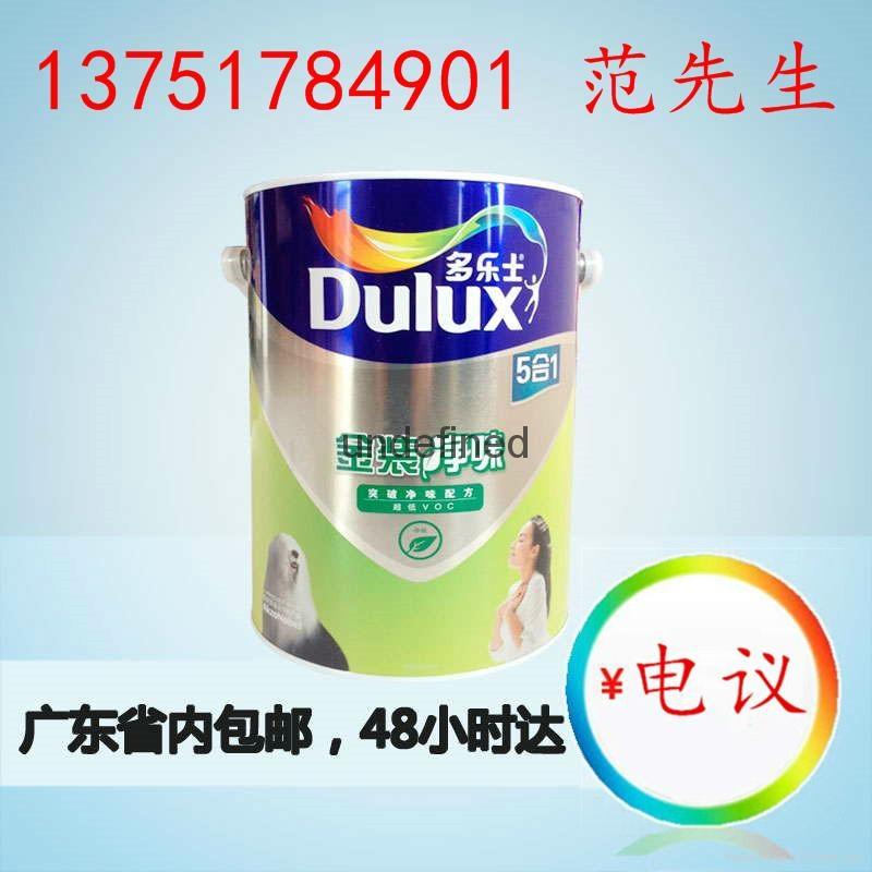 广东广州多乐士金装净味五合一墙面漆 1