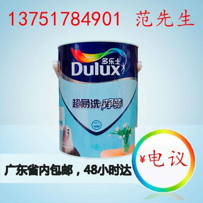广东广州多乐士超易洗净味墙面漆 1
