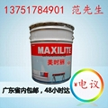 广东广州多乐士美时丽工程墙面漆