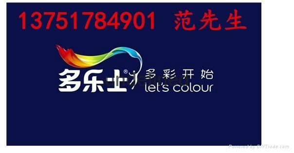 广东广州多乐士第二代五合一净味墙面漆 2