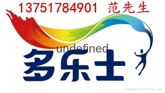 广东广州多乐士第二代五合一净味墙面漆 3