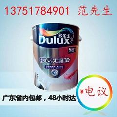 广东广州多乐士镜洁五合一无添加墙面漆